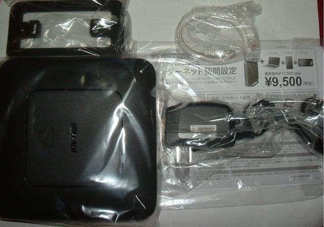 DSCF1153.JPG