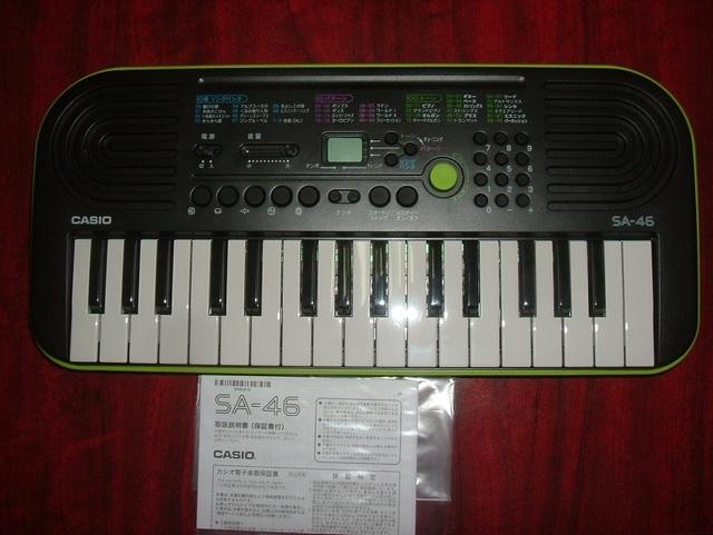 DSCF1570.JPG
