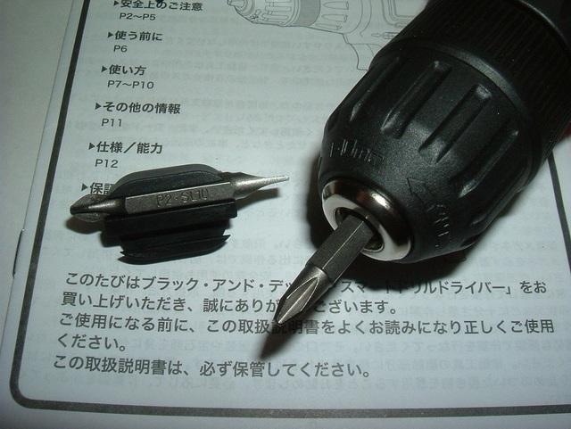 DSCF1651.JPG